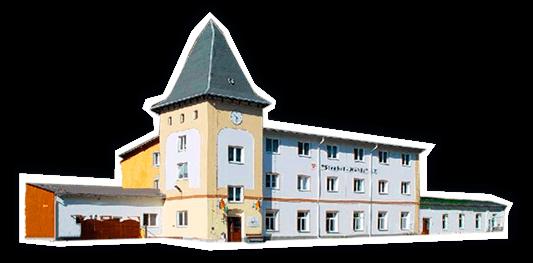 Strobel-Mühle